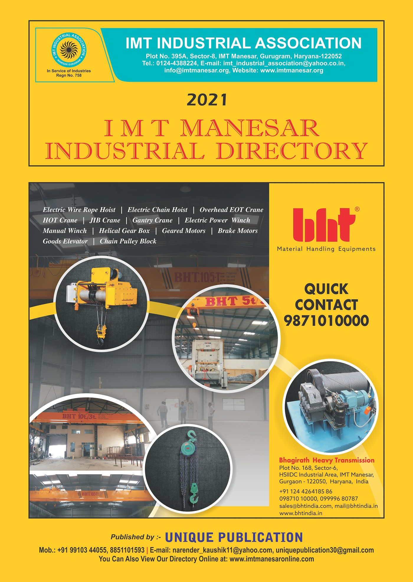 IMT Manesar | Unique Publication | Business Listing Directories